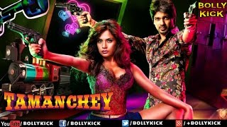 Tamanchey | Hindi Movies 2015 Full Movie | Richa Chadda | Nikhil Dwivedi | Damandeep Sidhu