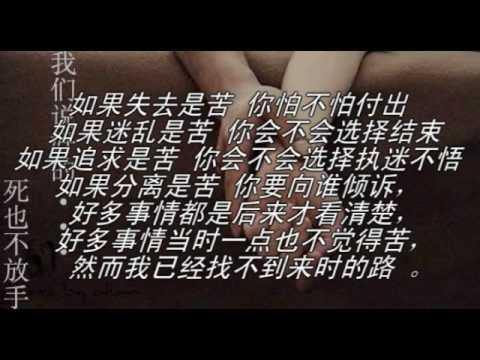 不要 让爱成为一种伤害 [HQ].rv