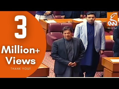 PM Imran Khan Dabang Entry in National Assembly