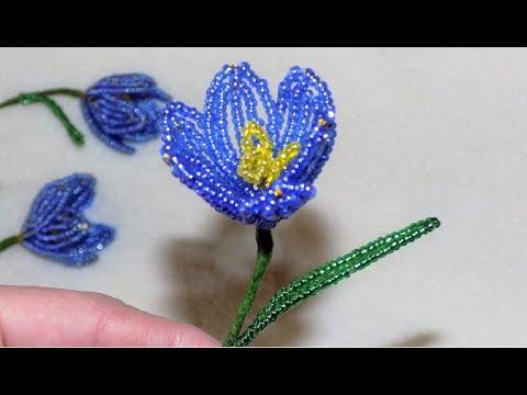 Сделать цветы из бисера к 8 марта