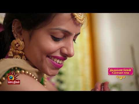 North & South Wedding Style for Wedding Decor | Dum Dum Dum | Kalaignar Seithigal