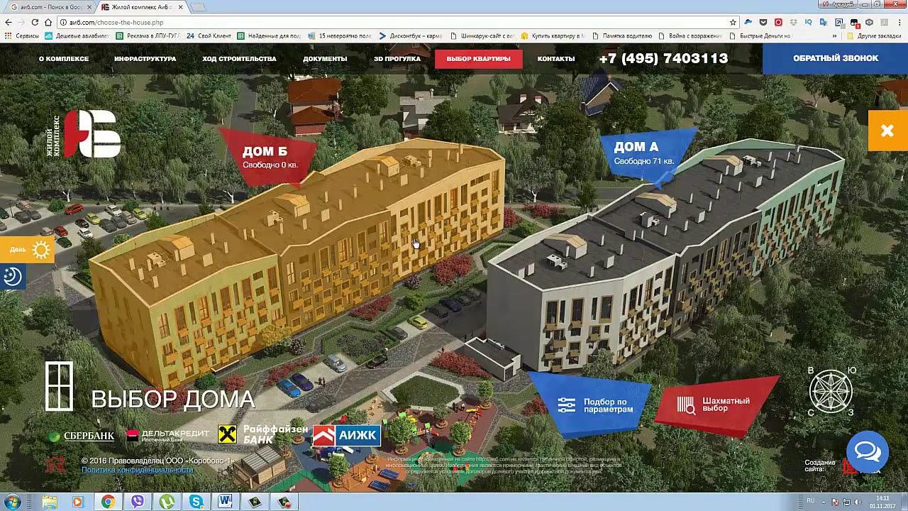 квартира киевский | купить квартиру новая москва | квартира метро .