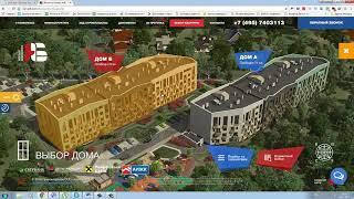 Купить квартиру Домодедово в ипотеку | Купить квартиру от застройщика домодедово |ЖК АиБ сайт