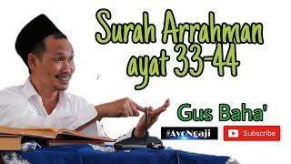 🔴 Gus Baha' - suraharrahmanayat 33-44