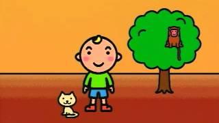 【商品タイトル】英語のきほん 基本文と英単語 「早いうちから英語に親...