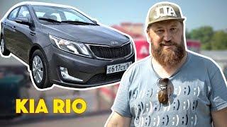 KIA RIO.  Нюансы, обзор и тест-драй корейского авто