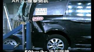 Luxgen MPV Crash Test