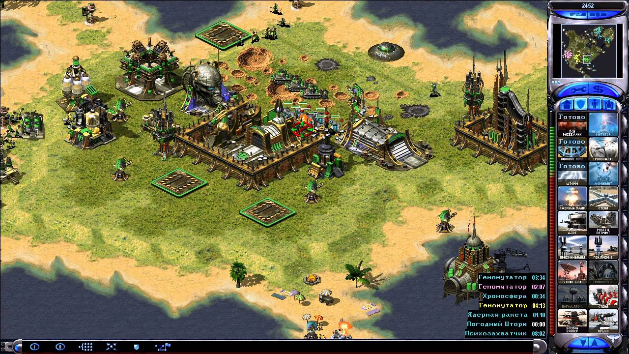 Red Alert 2 Free Download Full Game For PC