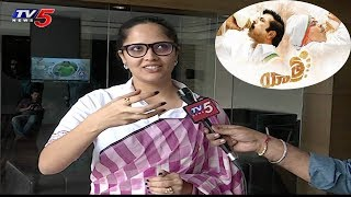 Anchor Anasuya About Her Role in Yatra Movie   Face to Face   TV5 News