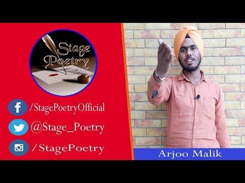 Poetry On patriotism | Republic day Special | Arjoo Malik | Open Mic | Stage Poetry