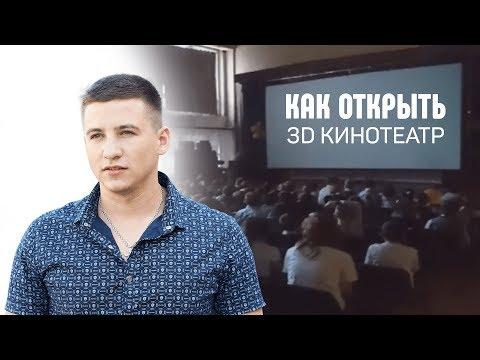 онлайн кино на мобильном смотреть онлайн