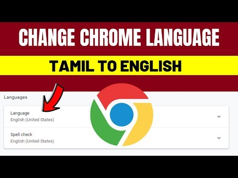 Change Chrome Language From Tamil To English | How To Change Chrome Language Into English 2019