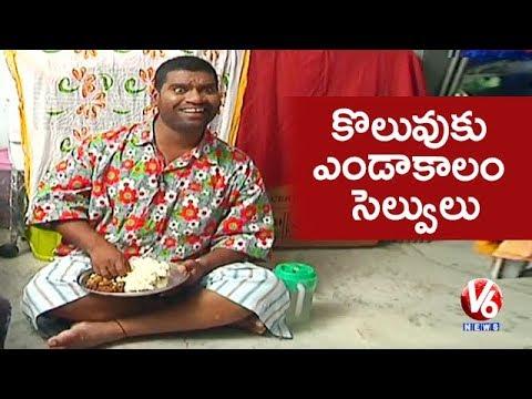 Bithiri Sathi Reporting On Sri Reddy's Controversy | Teenmaar News | V6 News