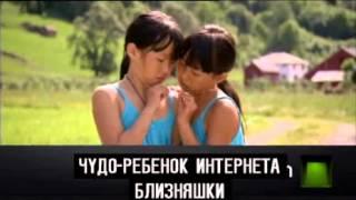 Фильмы со всего мира  на канале yes Доку