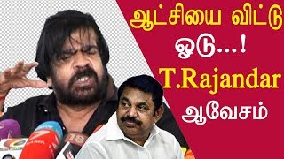 tamil news today, T Rajendar angry speech about EPS tamil news live, live tamil news redpix
