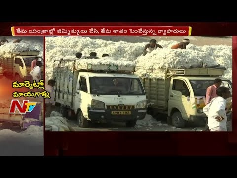 Cotton Farmers Face Problems with Low Market Price in Adilabad || Special Focus || NTV