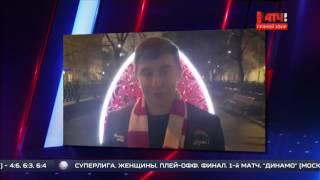 Сергей Карякин  Спартак Зенит  Спартаку  95