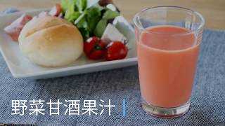 KOHSEI FOODS 甘酒|愛料理市集