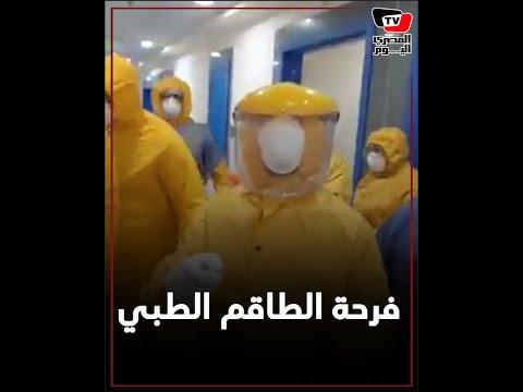 زغاريد وأحضان .. فرحة غير عادية من الطاقم الطبي لإعلان شفاء مصرية سويدية من كورونا  - نشر قبل 3 ساعة