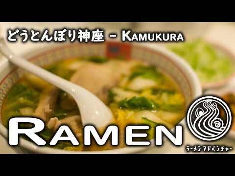 Most Famous Ramen Shop in Osaka