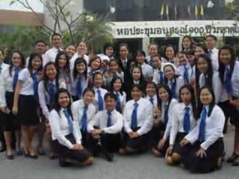 นักวิชาการศึกษา รุ่น 36