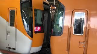 大和西大寺駅 近鉄特急連結作業