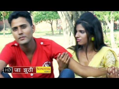 Ja Jhuthi || जा झूठी  || Haryanvi Lattest Songs 2015