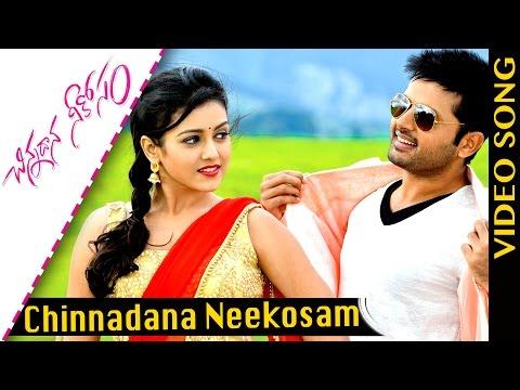 Chinnadana Neekosam Video Song || Chinnadana Neekosam Movie Songs || Nithin, Mishti Chakraborty