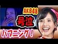 HKT48兒玉遥はるっぴが紅白選抜で勘違いし号泣!ファンの結束呼びAKB48総選挙に1位の…