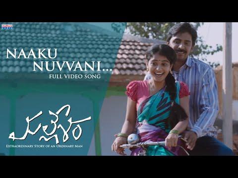 Naaku Nuvvani Full Video Song | Mallesham Movie | Priyadarshi | Ananya | Raj R | K Mark Robin