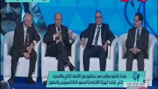 كلمة د/ماهر أبو جندية مستشار وزير الخارجية و التجارة الدولية الكندي سابقا  في الجلسة نقاشية