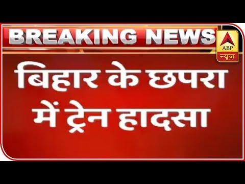 Bihar: 14 Coaches