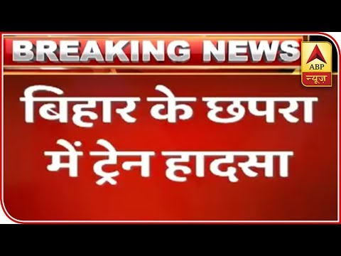 Bihar: 14 Coaches Of Surat-Chhapra Express Derail, 4 Injured | ABP News