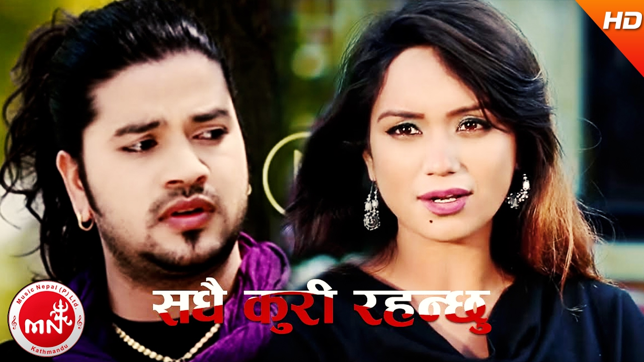 Download Puskal Sharma New Nepali Lok Dohori | Sadhai Kurirahanchhu - Devi Gharti | Ft.Sarika KC/Dharmendra