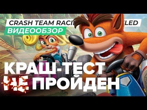 Обзор игры Crash Team Racing: Nitro-Fueled