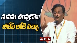 Garikapati Mohan Rao Joins BJP Party In The Presence Of JP Nadda | Public Meeting In Hyderabad