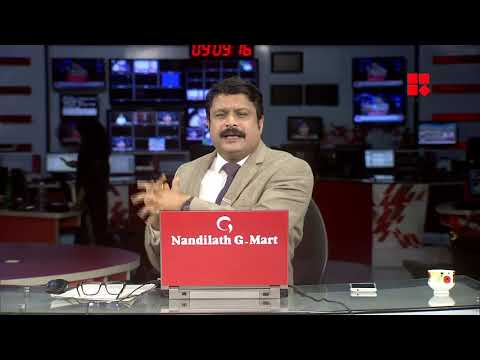ത്രാസ് പൊട്ടിയതില് ദുരൂഹതയോ? | NEWS NIGHT