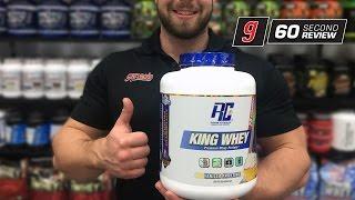 видео King Protein