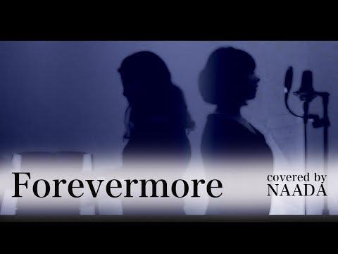 【フル/歌詞】Forevermore 宇多田ヒカル ごめん、愛してる 主題歌 カバー/NAADA
