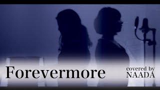 ドラマ「ごめん、愛してる」主題歌、宇多田ヒカルさん「Forevermore」を...