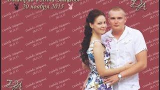 SDE Аня+Дима