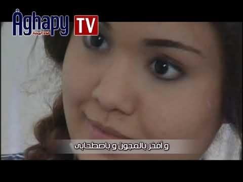 Aghapy TV | قصيدة : وماذا بعد هذا - كورال داود المرنم