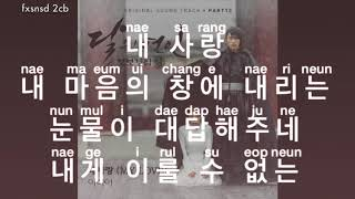 Gambar cover [KARAOKE] LeeHi - My Love