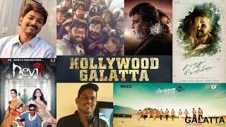Vijay, Amala Paul heading for a split?
