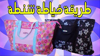 a62cd7c9eaa8f La couture - YouTube