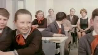 нарезки из советских фильмов о школе