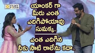 Anchor Suma Making Fun of Rana Daggubatiand#39;s Height @Venky Mama Movie Musical Night Event