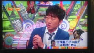 2016年8月7日 ワイドナショー アニメ ジョジョの奇妙な冒険 空条承太郎 ...