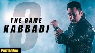 Latest Punjabi Songs 2015 | Kabaddi - 3 | Official Video [HD] | Sarbjit Cheema | New Punjabi Songs