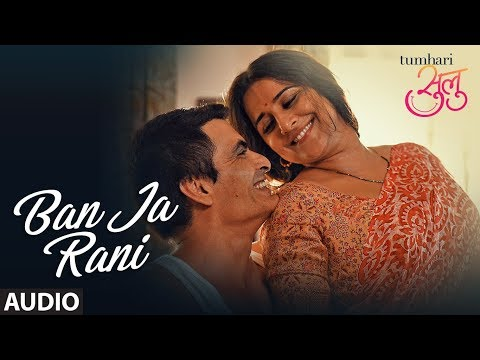 "Tumhari Sulu: ""Ban Ja Rani"" Full Audio Song | Vidya Balan | Guru Randhawa thumbnail"